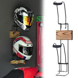 ヘルメットホルダー バイク ヘルメット収納 フック AYS33HM 取付簡単 石膏ボード壁専用 壁掛け用 ディスプレイ用