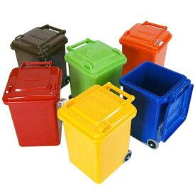 ダストボックス ゴミ箱 フタ付 ダルトン プラスチック トラッシュカン PLASTIC TRASH CAN 18L キャスター付