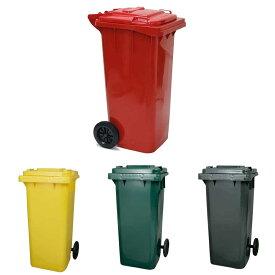 ダストボックス ゴミ箱 フタ付 ダルトン プラスチック トラッシュカン PLASTIC TRASH CAN 120L キャスター付 大型 業務用
