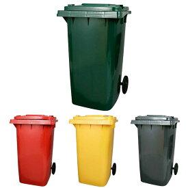 ダストボックス ゴミ箱 フタ付 ダルトン プラスチック トラッシュカン PLASTIC TRASH CAN 240L キャスター付 大型 業務用
