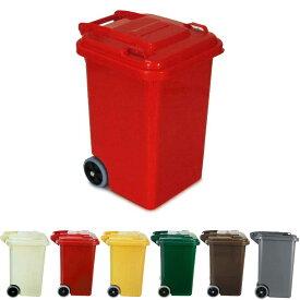 ダストボックス ゴミ箱 フタ付 ダルトン プラスチック トラッシュカン PLASTIC TRASH CAN 45L キャスター付