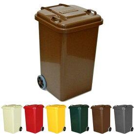 ダストボックス ゴミ箱 フタ付 ダルトン プラスチック トラッシュカン PLASTIC TRASH CAN 65L キャスター付