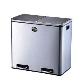 ゴミ箱 ダストボックス 分別 ペダル式 ダルトン 2 コンパートメント ビン 60L ステンレス製 ふた付き シンプル おしゃれ