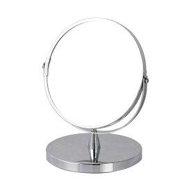 卓上ミラー 鏡 ダルトン ラウンド スタンドミラー G755-905 丸型 拡大鏡 シンプル スタイリッシュ