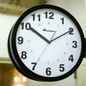 ウォールクロック 両面時計 壁掛け時計 ダルトン ダブルフェイス ウォールクロック S82429 直径38cm シンプル モダン インダストリアル