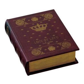 ブック型収納ボックスGD-5647