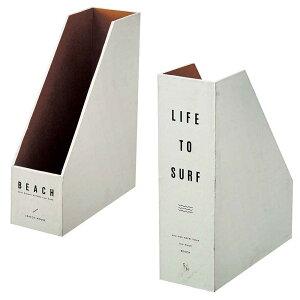 【ポイント5倍】ファイルボックス ファイルスタンド ブック型 A4 縦型 書類整理 本型収納 Seaton ブックスタンド ホワイト