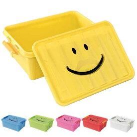 【ダブルエントリーでポイント14倍】収納ケース 収納ボックス おもちゃ箱 スパイス スマイルボックス Sサイズ SFPT1510