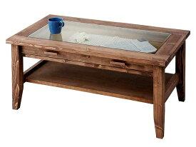 【ポイント5倍】センターテーブル コレクションテーブル ガラス天板・引出し付 ROUEN カントリー パイン無垢材