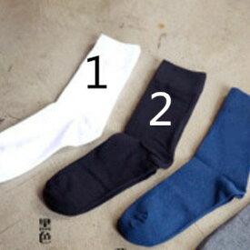 レディース パイル クルーソックス 無地 プレーンカラー 〈 ブラック 〉靴下・靴した ビジネスソックス【メール便 対応可能】ショートソックス