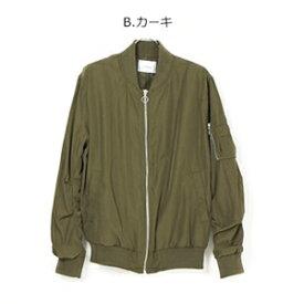 MA-1 ミリタリー ブルゾン M 〈カーキ〉ジャケット レディース オーバーサイズ アウター 【送料無料】