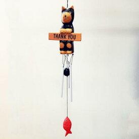 ウェルカム チャイム 黒猫 木彫りオブジェ 【アジアン雑貨】【ハワイアン雑貨】バリねこ ベル 風鈴 ウィンドウベル ウィンドウチャイム