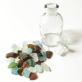 小粒シーグラス 150g入りガラスのボトル 〈クリア〉メディシンボトル 天然素材 海の宝石 ビーチグラス アソートカラー ハワイアン雑貨 手づくり雑貨 ハンドメイド マリン雑貨
