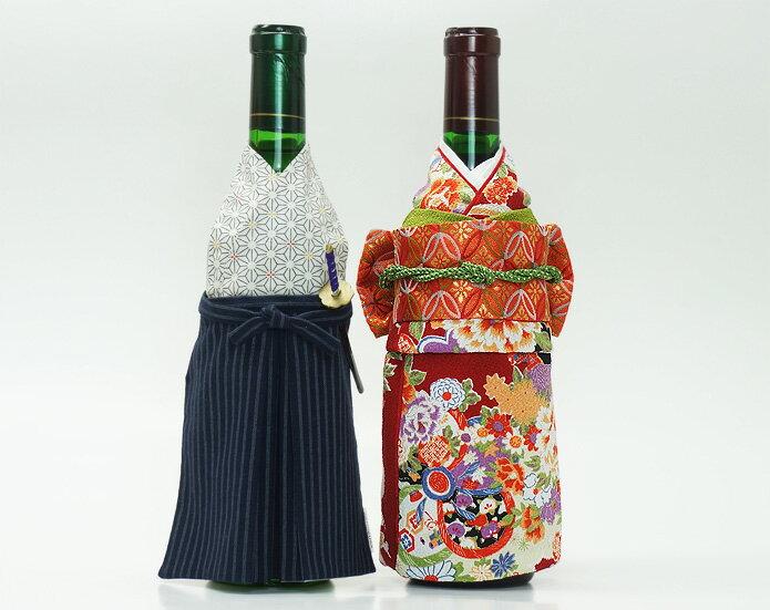 ◆送料無料◆着物でサプライズ♪神戸ワイン(赤)(白)紅白2本セットギフト・プレゼント・お祝い・贈答【化粧箱ラッピング付】【名前入り・名入れ】【メッセージカード対応可能】