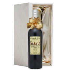 古希祝 1951年 生まれ年ワイン グラン ヴァン バニュルス(赤)木箱付 70歳 昭和26年