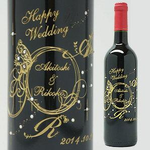 ◆送料無料◆名入れキラキラデコスワロ彫刻ワイン☆バタフライロマンス:シャトーピュイグロー2015(赤)ギフト・プレゼント・お祝い・贈答【化粧箱ラッピング付】【名前入り・名入れ】【メッセージカード対応可能】