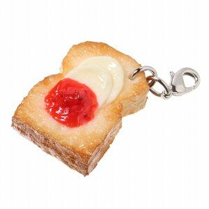 食品サンプル屋さんの3wayアクセサリー(いちごジャムトースト)食品サンプル スマホ スマートフォン ガラケー iPhone Android 雑貨 食べ物 イヤホンジャック ストラップ