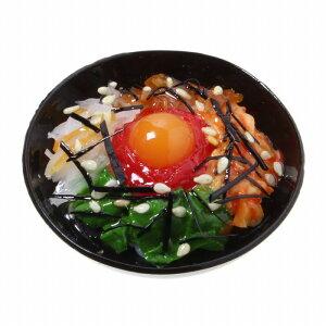 【メール便不可】食品サンプル屋さんのマグネット(石焼ビビンバ)食品サンプル ミニチュア 雑貨 食べ物 韓国料理 ビビンパ 外国 土産 リアル