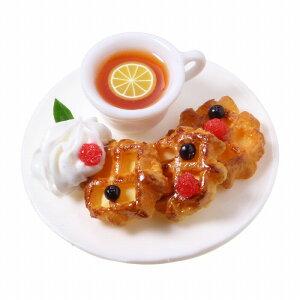 食品サンプル屋さんのマグネット(ワッフルセット)食品サンプル ミニチュア 雑貨 食べ物 レモンティー 紅茶 土産 リアル
