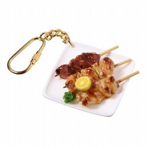 食品サンプル屋さんのキーホルダー(焼き鳥セット)食品サンプル キーホルダー 雑貨 食べ物 串 居酒屋 海外 土産 プレゼント