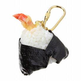 【メール便不可】食品サンプル屋さんのキーホルダー(天むす)食品サンプル キーホルダー 雑貨 食べ物 おにぎり 料理 海外 土産 プレゼント