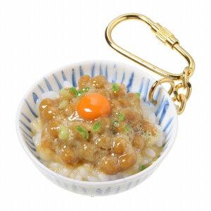【メール便不可】食品サンプル屋さんのキーホルダー(納豆ごはん)食品サンプル キーホルダー 雑貨 食べ物 日本 料理 海外 土産 プレゼント