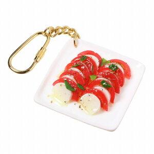 食品サンプル屋さんのキーホルダー(トマトとモッツァレラチーズ)食品サンプル キーホルダー 雑貨 食べ物 カプレーゼ 海外 土産 プレゼント