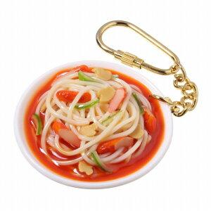 食品サンプル屋さんのキーホルダー(あんかけスパ)食品サンプル キーホルダー 雑貨 食べ物 パスタ スパゲティ 海外 土産 プレゼント