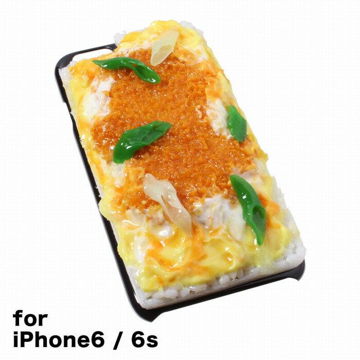 【メール便不可】食品サンプル屋さんのスマホケース(iPhone6/6s:カツ丼)食品サンプル 4.7 カバー 雑貨 食べ物 スマートフォン iPhone6s iphoneケース