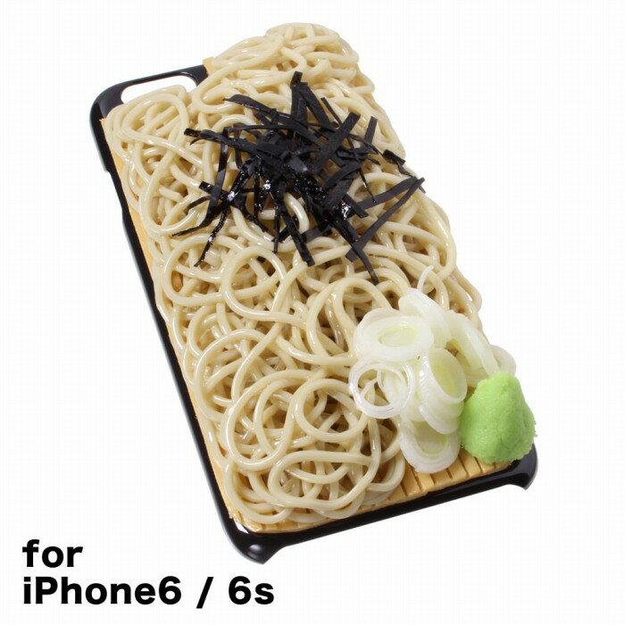 【メール便不可】食品サンプル屋さんのスマホケース(iPhone6/6s:蕎麦)食品サンプル 4.7 カバー 雑貨 食べ物 スマートフォン iPhone6s iphoneケース