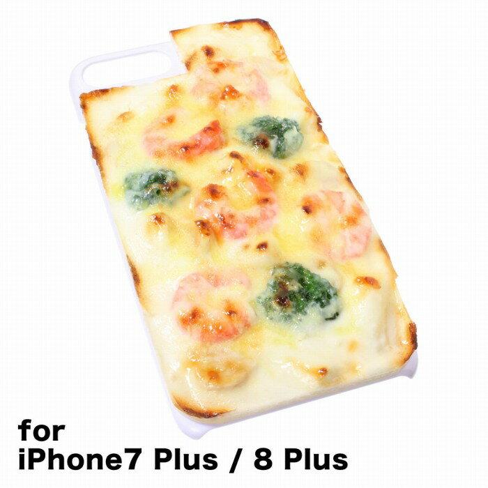 【メール便不可】食品サンプル屋さんのスマホケース(iPhone7 Plus&iPhone8 Plus:グラタン)食品サンプル 5.5 カバー 雑貨 食べ物 スマートフォン iPhone7 iPhone8 iphoneケース
