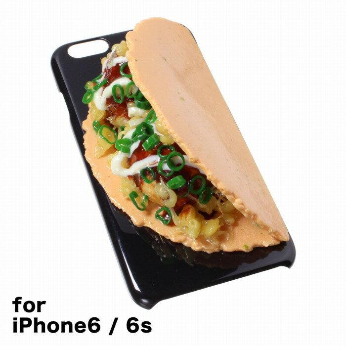 【メール便不可】食品サンプル屋さんのスマホケース(iPhone6/6s:たこせん)食品サンプル 4.7 カバー 雑貨 食べ物 スマートフォン iPhone6s iphoneケース
