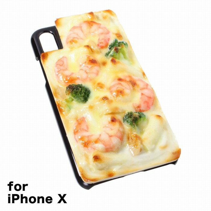【メール便不可】食品サンプル屋さんのスマホケース(iPhone X:グラタン[ブラック])食品サンプル iPhone ケース カバー 雑貨 食べ物 スマートフォン