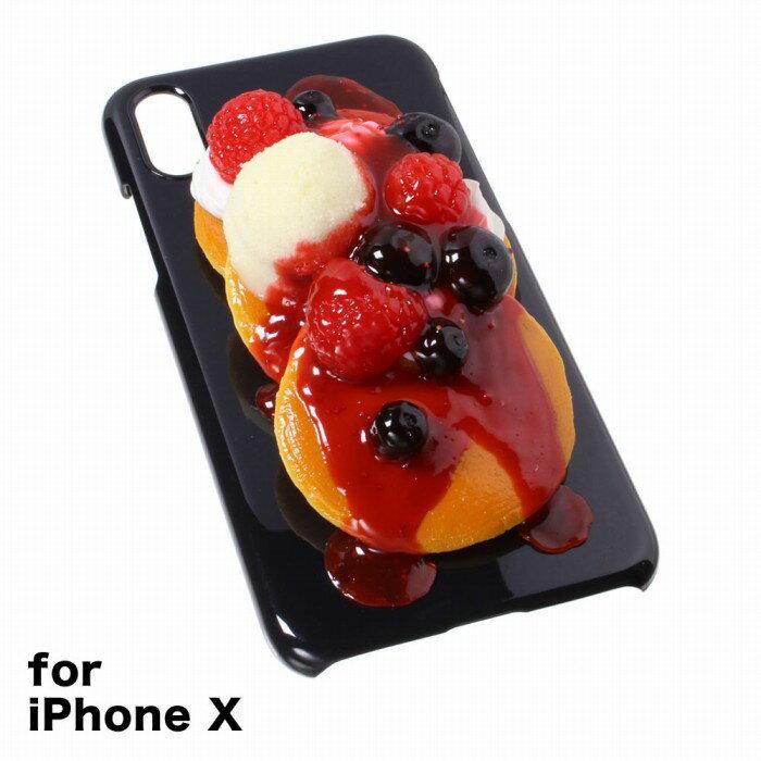 【メール便不可】食品サンプル屋さんのスマホケース(iPhone X:ベリーパンケーキ[ブラック])食品サンプル iPhone ケース カバー 雑貨 食べ物 スマートフォン