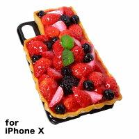 【メール便不可】食品サンプル屋さんのスマホケース(iPhoneX:いちごタルト[ブラック])[食品サンプル/iPhone/ケース/カバー/雑貨/食べ物/スマートフォン]