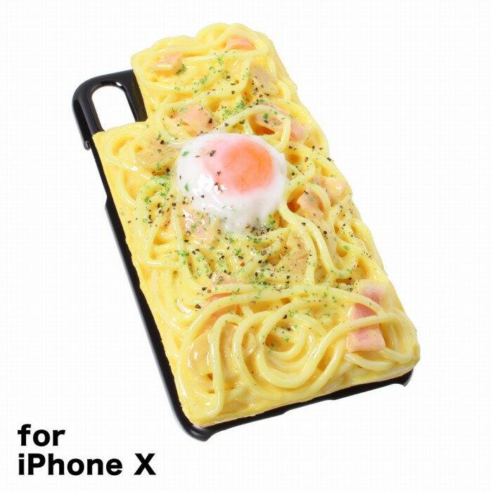 【メール便不可】食品サンプル屋さんのスマホケース(iPhone X:カルボナーラ[ブラック])食品サンプル iPhone ケース カバー 雑貨 食べ物 スマートフォン