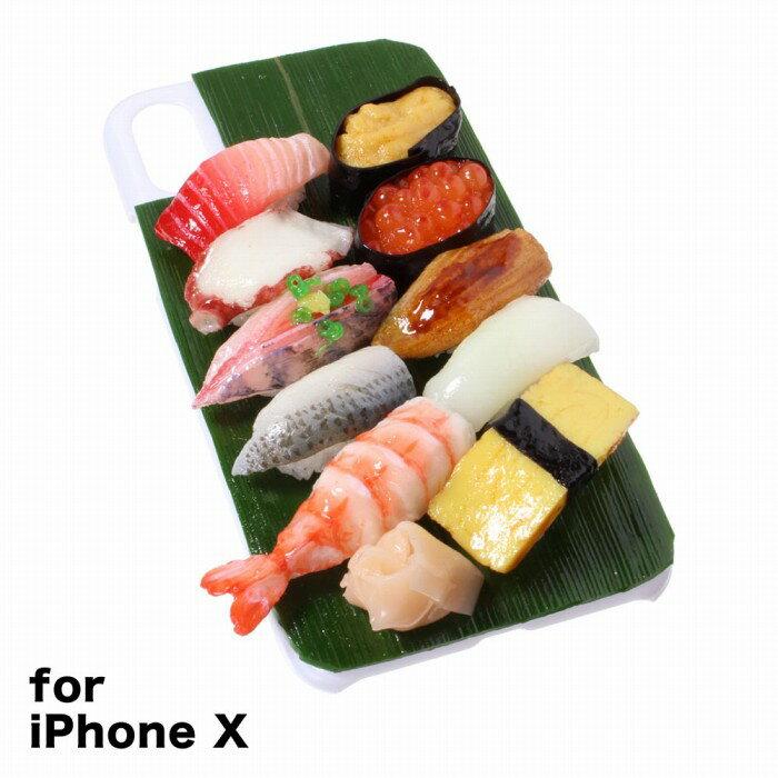 【メール便不可】食品サンプル屋さんのスマホケース(iPhone X:特上寿司[ホワイト])食品サンプル iPhone ケース カバー 雑貨 食べ物 スマートフォン