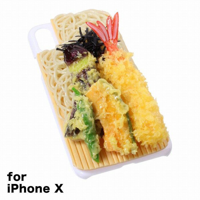 【メール便不可】食品サンプル屋さんのスマホケース(iPhone X:天ざるそば[ホワイト])食品サンプル iPhone ケース カバー 雑貨 食べ物 スマートフォン