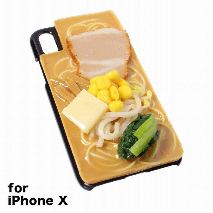 【メール便不可】食品サンプル屋さんのスマホケース(iPhone X:味噌ラーメン[ブラック])食品サンプル iPhone ケース カバー 雑貨 食べ物 スマートフォン