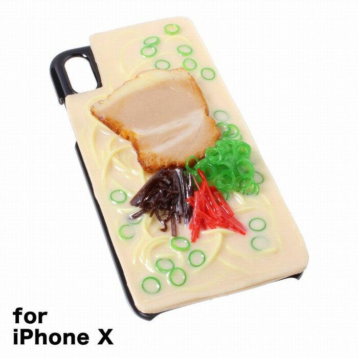 【メール便不可】食品サンプル屋さんのスマホケース(iPhone X:とんこつラーメン[ブラック])食品サンプル iPhone ケース カバー 雑貨 食べ物 スマートフォン