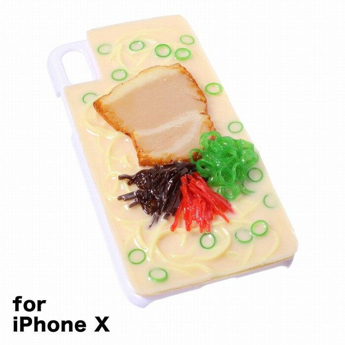 【メール便不可】食品サンプル屋さんのスマホケース(iPhone X:とんこつラーメン[ホワイト])食品サンプル iPhone ケース カバー 雑貨 食べ物 スマートフォン