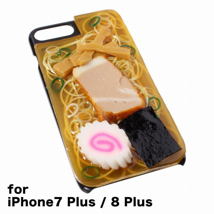 【メール便不可】食品サンプル屋さんのスマホケース(iPhone7 Plus&iPhone8 Plus:ラーメン)食品サンプル 5.5 カバー 雑貨 食べ物 スマートフォン iPhone7 iPhone8 iphoneケース