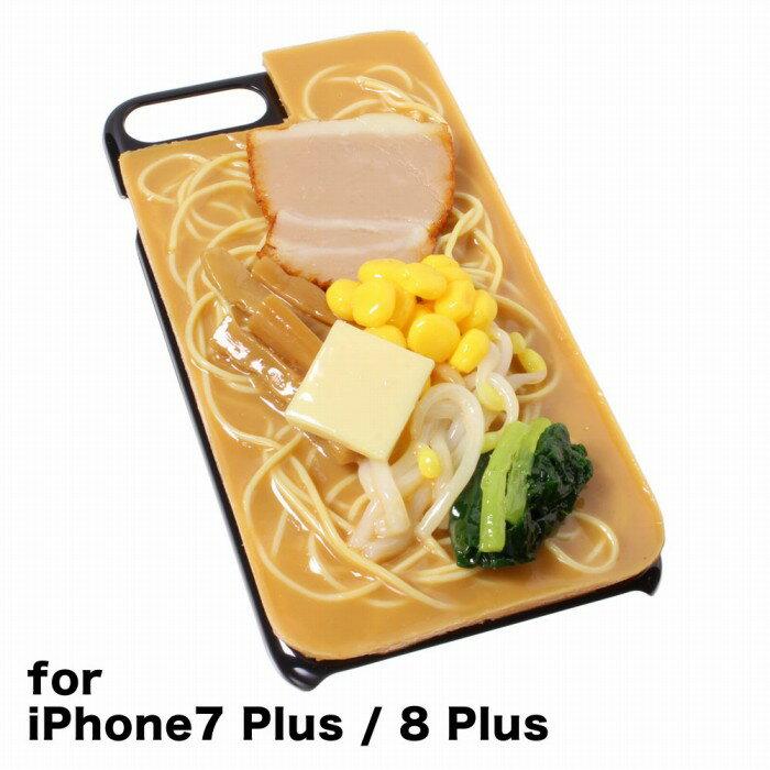 【メール便不可】食品サンプル屋さんのスマホケース(iPhone7 Plus&iPhone8 Plus:味噌ラーメン)食品サンプル 5.5 カバー 雑貨 食べ物 スマートフォン iPhone7 iPhone8 iphoneケース