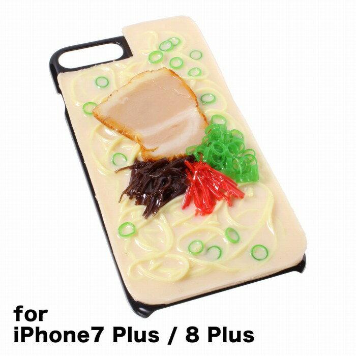 【メール便不可】食品サンプル屋さんのスマホケース(iPhone7 Plus&iPhone8 Plus:とんこつラーメン)食品サンプル 5.5 カバー 雑貨 食べ物 スマートフォン iPhone7 iPhone8 iphoneケース