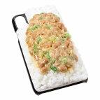 【メール便不可】食品サンプル屋さんのスマホケース(iPhoneXS、iPhoneXSMax、iPhoneXR:納豆ごはん)食品サンプルiPhoneケースカバー雑貨食べ物スマートフォン
