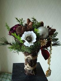 ◆ クリスマス シュトラウスLアーティフィシャルフラワー クリスマス 飾り インテリアモミの木 ブッシュ クリスマスローズ ラナンキュラス ミニバラ松かさ ヒイラギ ヒバグラスボール、オーナメント