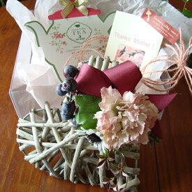 ◆ フレンチハートS 紅茶 セットアーティフィシャルフラワー ハート型 花かざり 壁飾り ドア飾り 紅茶 フルーツフレーバー ギフトボックス かわいい プレゼント 誕生日 記念日 お祝い サマーギフト お中元 バレンタイン ホワイトデー 母の日 敬老の日