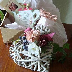 ◆ フレンチハートM 紅茶 セットアーティフィシャルフラワー ハート型 花かざり 壁飾り ドア飾り 紅茶 フルーツフレーバー ギフトボックス かわいい プレゼント 誕生日 記念日 お祝い サマーギフト お中元 バレンタイン ホワイトデー 母の日 敬老の日
