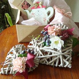 ◆ フレンチハートM&S 紅茶 セットアーティフィシャルフラワー ハート型 花かざり 壁飾り ドア飾り 紅茶 フルーツフレーバー ギフトボックス かわいい プレゼント 誕生日 記念日 お祝い サマーギフト お中元 バレンタイン ホワイトデー 母の日 敬老の日