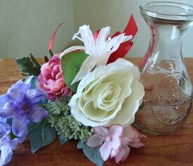 ◆ プチブーケ マルシェグラス Wアーティフィシャルフラワー ミニブーケ グラス セット バラ アジサイ デルフィニウム サマーギフト お中元 お誕生日 お祝い プレゼント 記念日 バレンタイン ホワイトデー 母の日 敬老の日